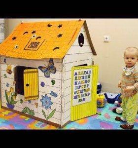 Дом раскраска бибалина
