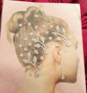 Стразы на волосы