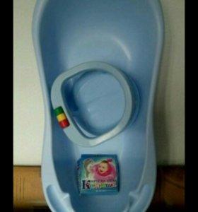 Комплект для купания малыша