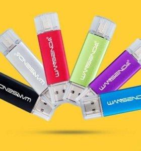 Флешка USB+OTG