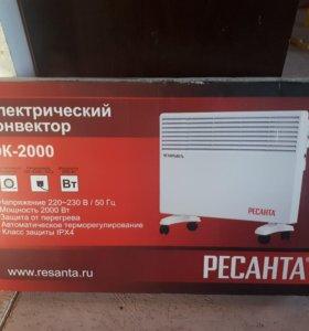 Радиатор конвекторный новый
