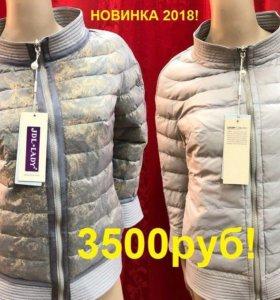 Новая Куртка демисезон 52-54