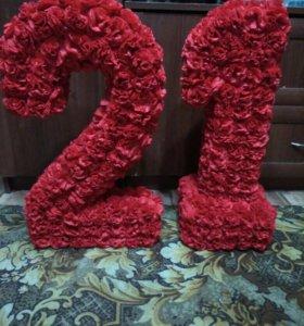 Цифра 21