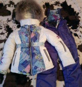 Костюм зима (куртка и штаны)