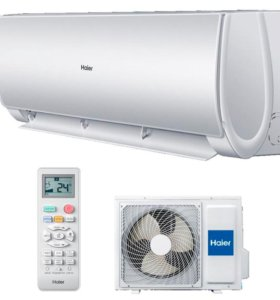 Haier Lightera ion inverter
