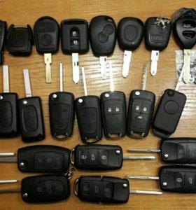 Корпуса ключей для автомобилей