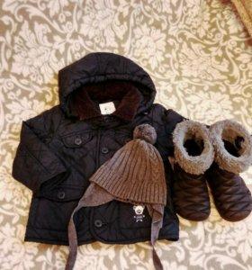 Куртка, сапожки, шапка