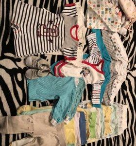 Большой пакет вещей для ребёнка 0-9 месяцев