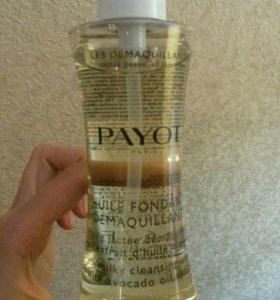 Очищающее масло Payot для лица
