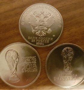 Монеты 25 рублей футбол 2018