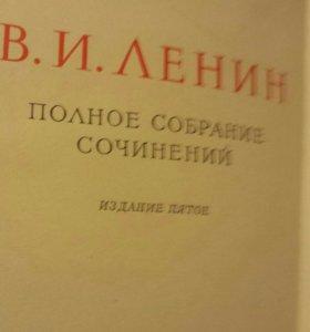 Собрание сочинений Ленина