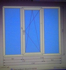 Окна пластиковые - трёхстворчатые.
