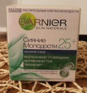 Крем для лица Garnier skin naturals