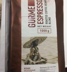 Зерновой кофе с тонкими нотками шоколада!!
