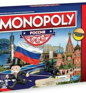 Новая Монополия Россия