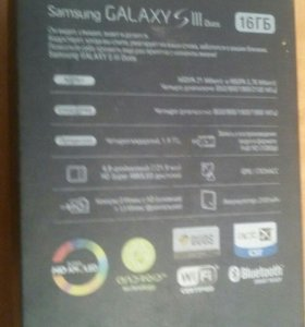 Телефон Samsung GALAXY S 3 Duos
