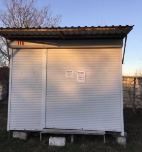 Ларек-магазин и контейнер