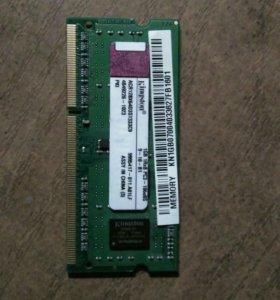 Оперативная память для ноутбука ddr3 1Gb Kingston