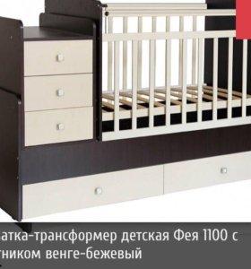 Кровать трансформер будет служить ребёнку до 14лет