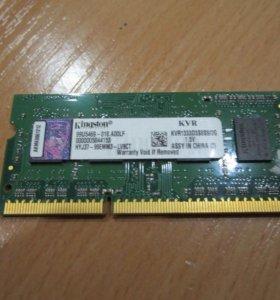 DDR3 2GB ноутбук