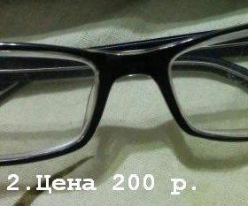 Очки женские. Минус 2.