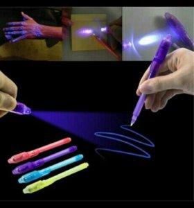 Новая ручка с невидимыми чернилами