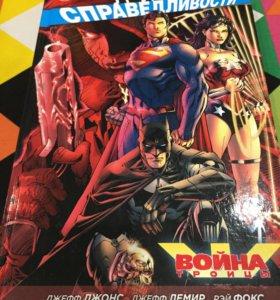 Книга-комикс DC.