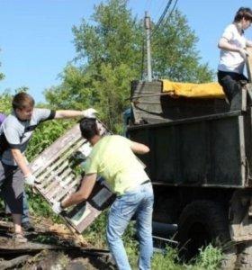 Демонтаж сооружений.вывоз уборка мусора.