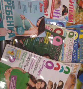 Журналы для беременных