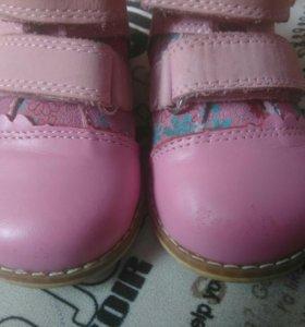 Деми ботиночки Бики
