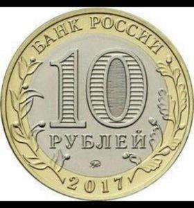10 рублей Олонец