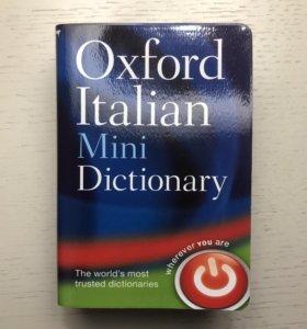 Словарь итальянского языка