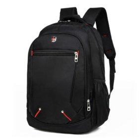 Рюкзак для старшекласников.