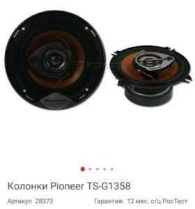Колонки Pioneer TS-G1358