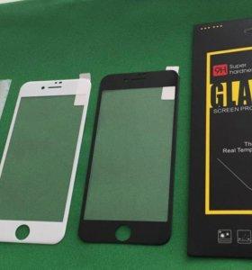 Защитные стекла 3d- iPhone 6,7,8