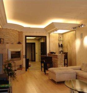 Капитальный ремонт квартиры. Сосновоборск