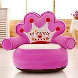 Кресло детское в наличии
