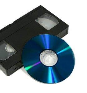 Оцифровка видео и монтаж VHS,Mini DV,Video 8, Hi8