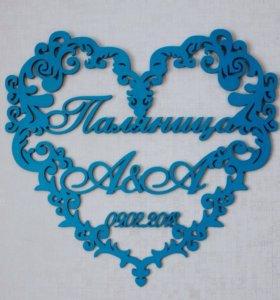 Семейный герб, на свадьбу