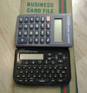 Калькулятор за детск пит