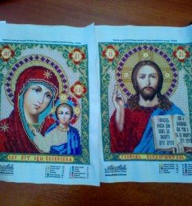 Венчальная пара Казанская и Спаситель