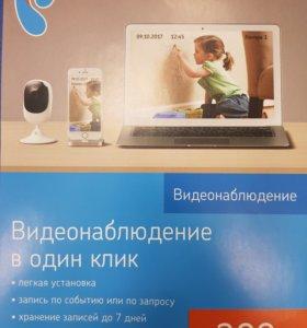 Видеонаблюдение (умный дом)