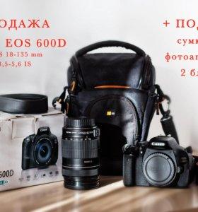 Зеркальный фотоаппарат Canon EOS 600D EF-S 18-135