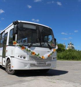 Пассажирские перевозки автобусом Vector