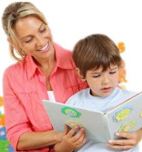Занятия с детьми дошкольного возраста