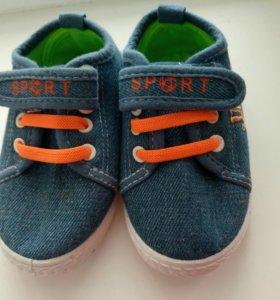 Кросовки детские ботинки