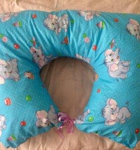 Подушка для кормящих мамочек