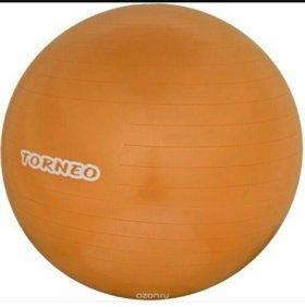 Фитбол мяч75см