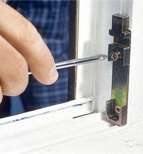 Регулировка, ремонт пластиковых окон
