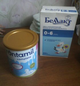 Беллакт 0-6, rontamil 3